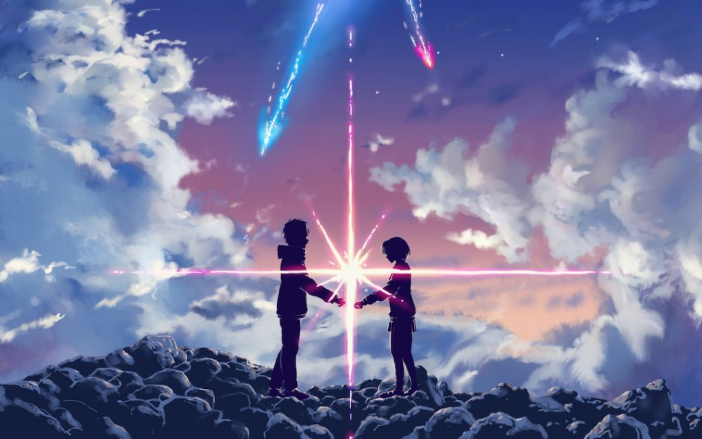 Anime 'Your Name' (Credit: FUNimation Entertainment)