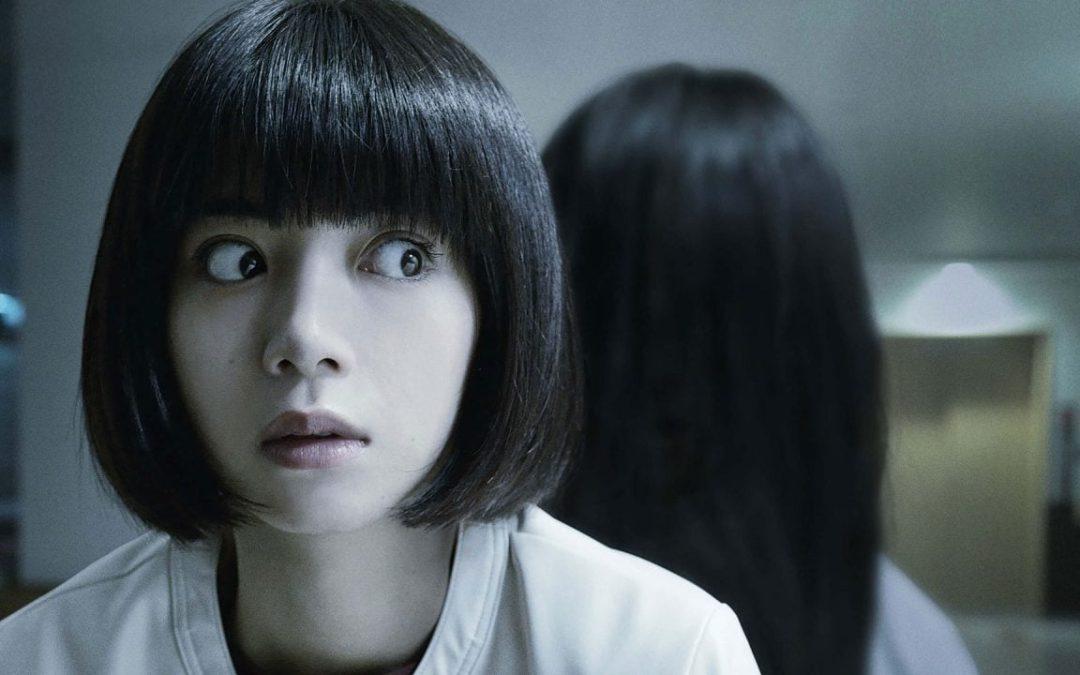 Fantasia Film Festival: 'Sadako' Review