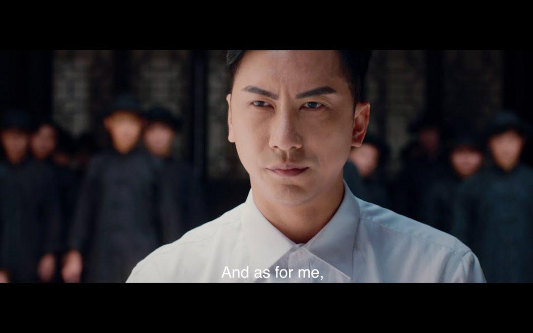 Ip Man: Kung Fu Master – Official Trailer